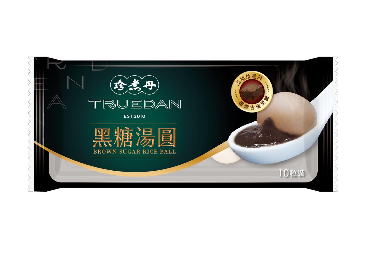 今年冬至首選「黑糖湯圓」。圖/珍煮丹提供