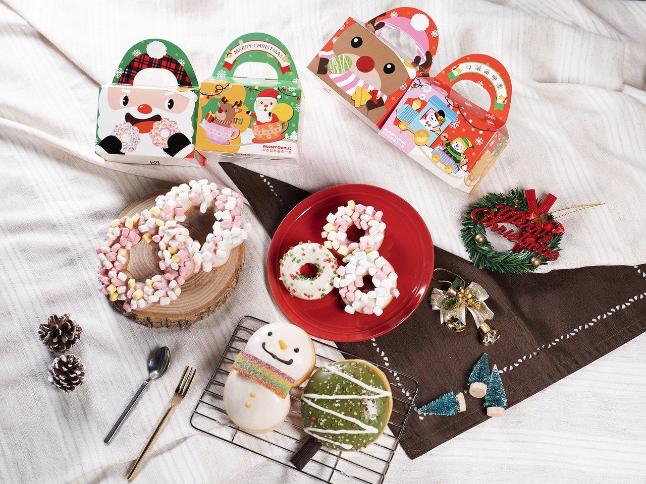 Mister Donut耶誕系列甜甜圈,耶誕雪人與耶誕樹仔,售價50元。圖/Mi...