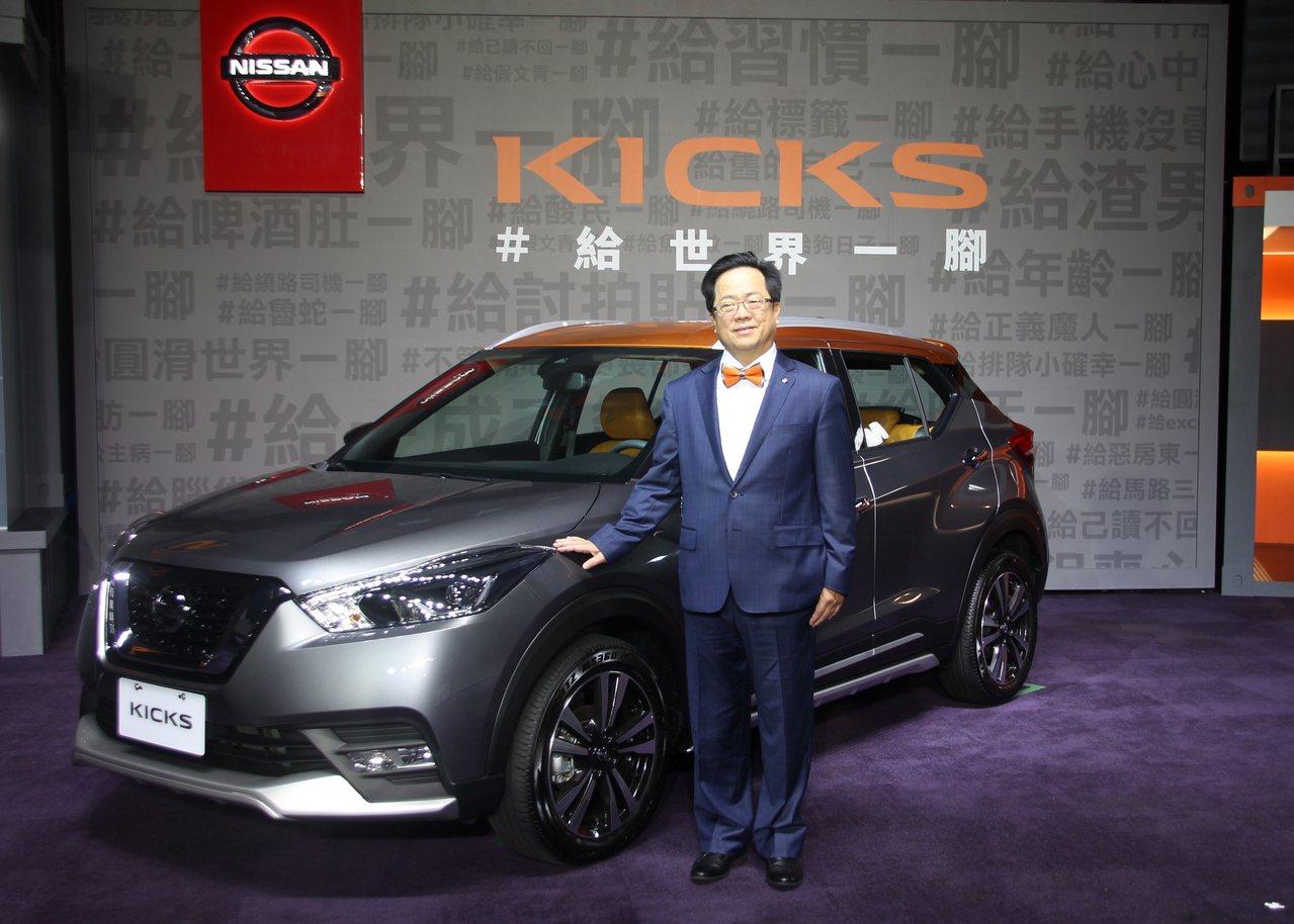 KICKS依舊是裕日車11月銷售最熱門的車款,單月銷售台數達1576台。業者提供
