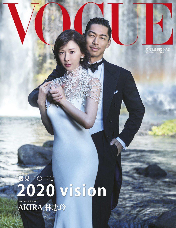 林志玲與AKIRA合體拍雜誌。圖/VOGUE提供