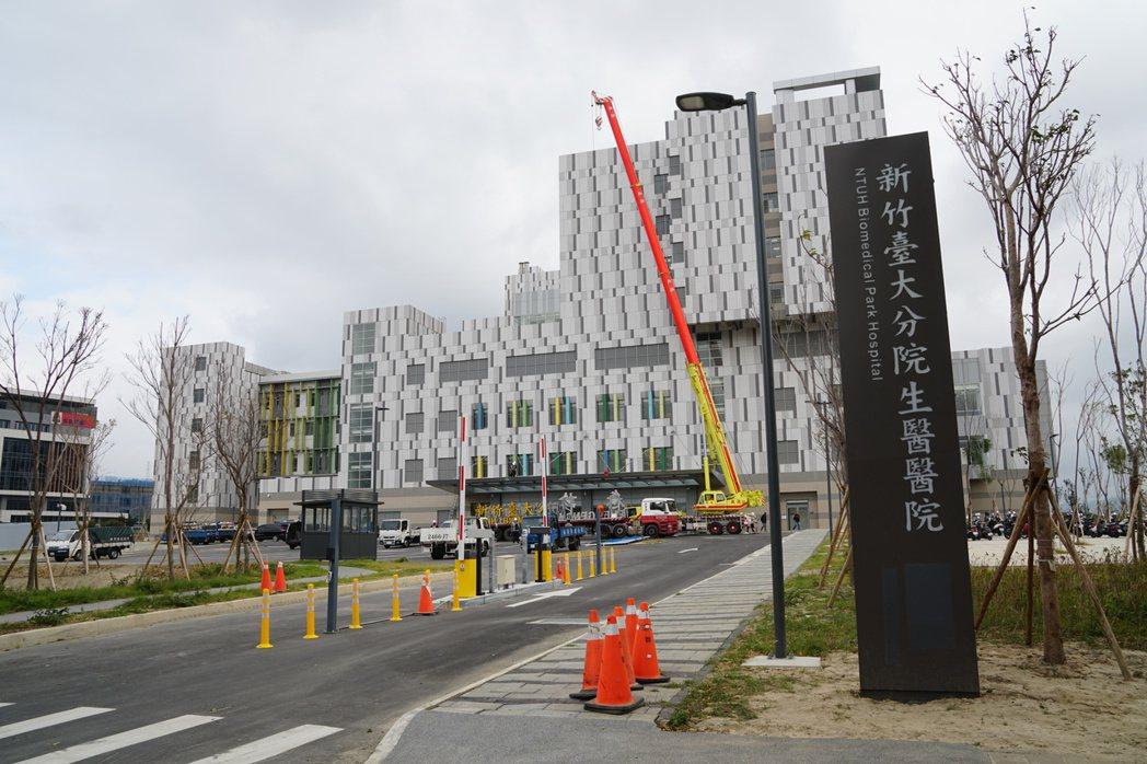 台大醫院新竹生醫園區分院將於12月16日下午2點開幕、17日正式營運。記者郭政芬...