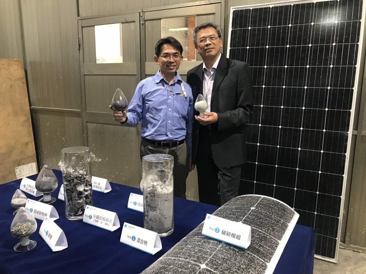 今天發表的技術展現工研院從太陽能板回收、設計、測試、發電,及儲能系統等五項關鍵技...