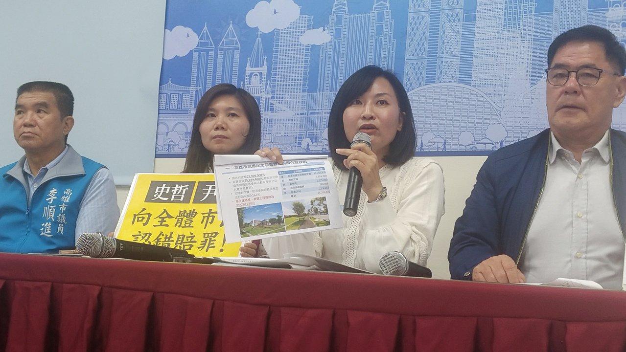 針對氣爆裝置藝術爭議,國民黨高雄市議員陳麗娜等人下午開記者會指出,高雄氣爆裝置藝...