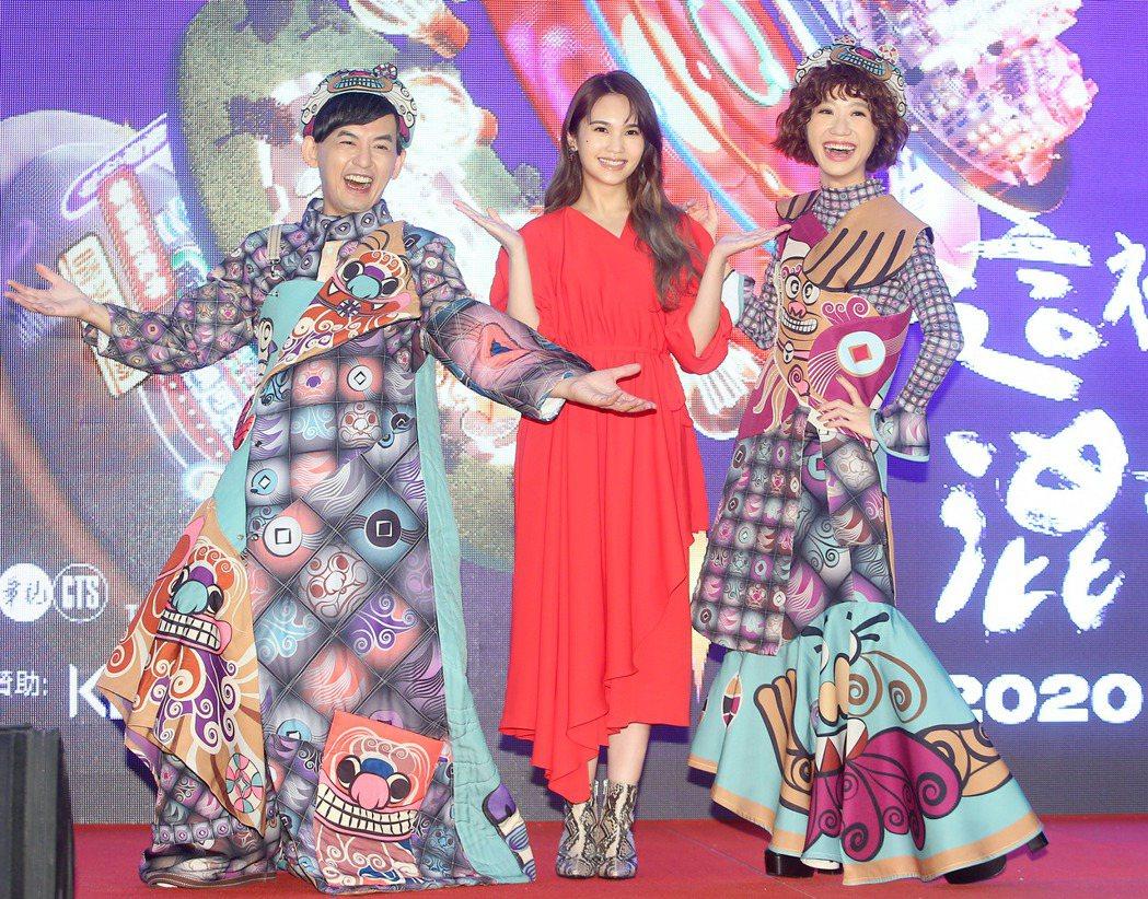 黃子佼和Lulu祝福楊丞琳演出順利。記者余承翰/攝影