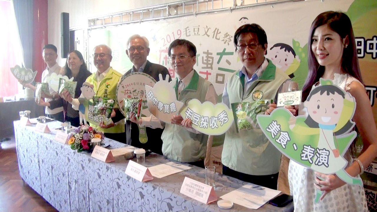 毛豆產業從外銷市場紅回來,業界訂12月7日在屏東崁頂農場25區辦「毛豆文化祭」,...