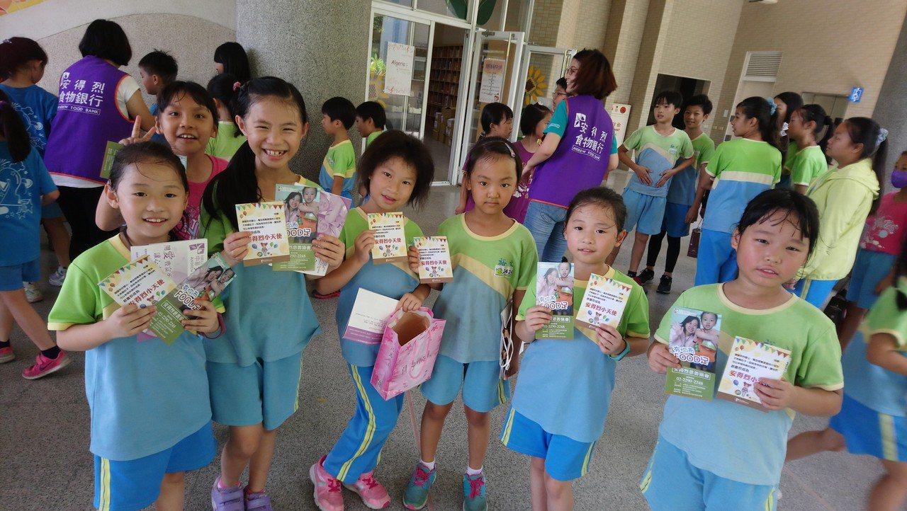 台南市裕文國小全方位深耕品德教育,獲選全國品德教育特色學校。圖/台南市教育局提供