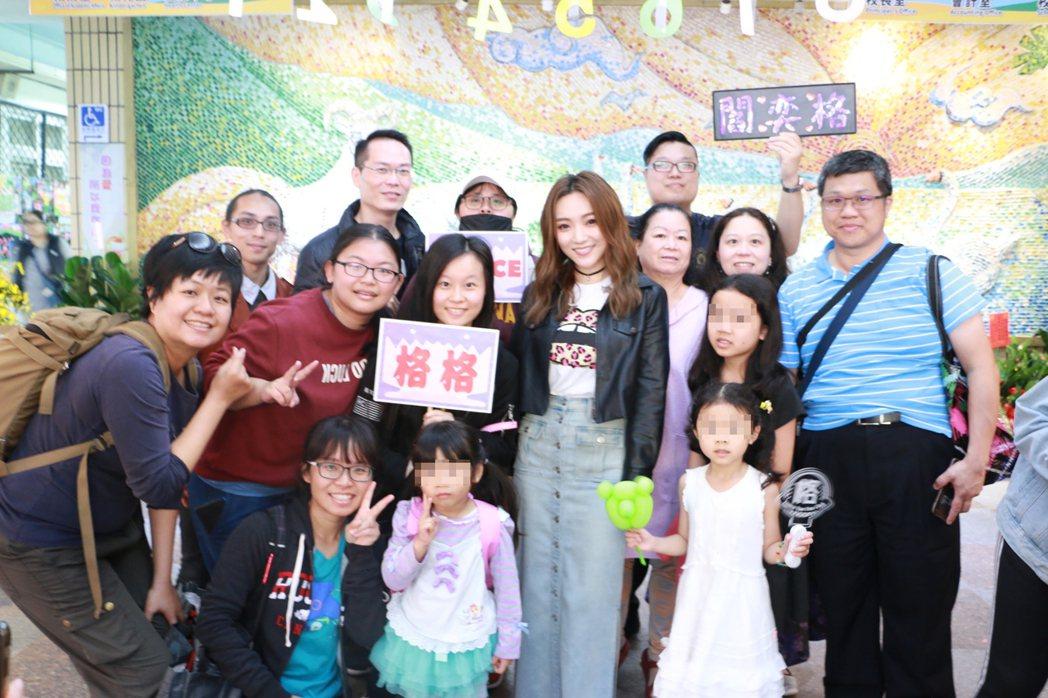 閻奕格日前受邀到台北市長春國小60週年校慶,擔任表演嘉賓。圖/華研提供