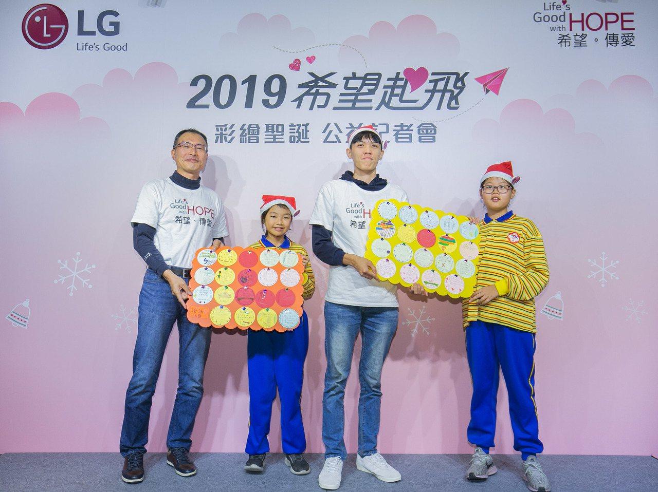 台南中洲國小小朋友特地準備驚喜感謝小卡,表達對LG、台南應用大學希望團隊的暖心關...
