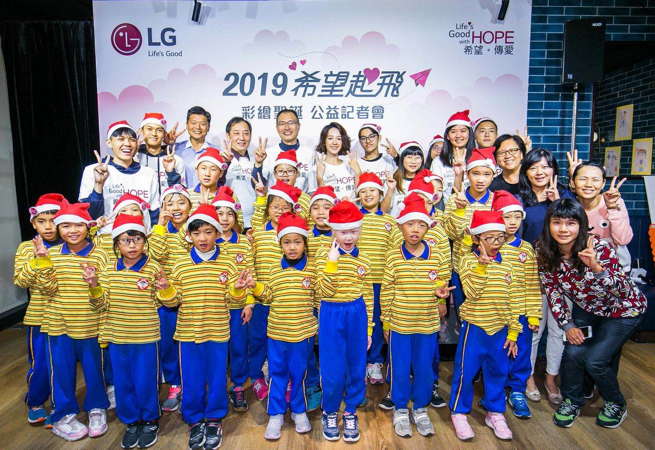 LG「希望起飛」公益活動今年邁入第五年,持續深耕偏鄉關懷,陪伴孩童探索未來可能。...