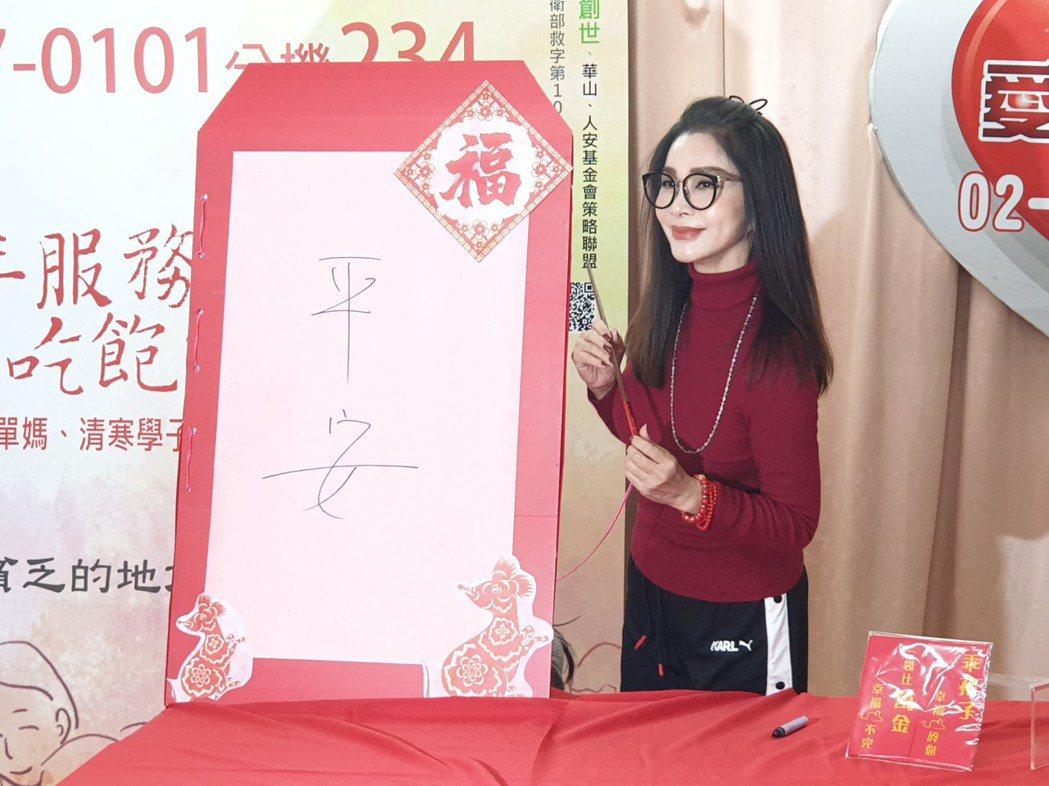 陳美鳳在紅包上寫下平安。記者李姿瑩/攝影