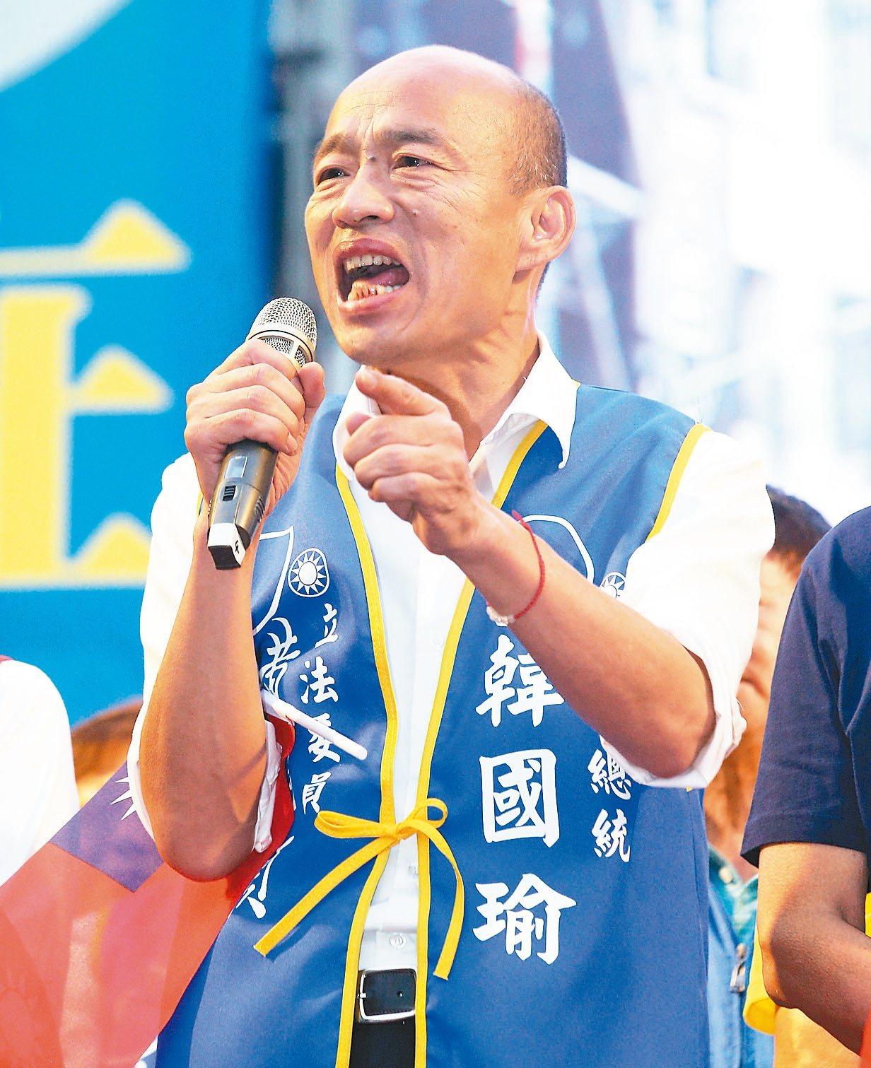 韓國瑜。圖/報系資料照片