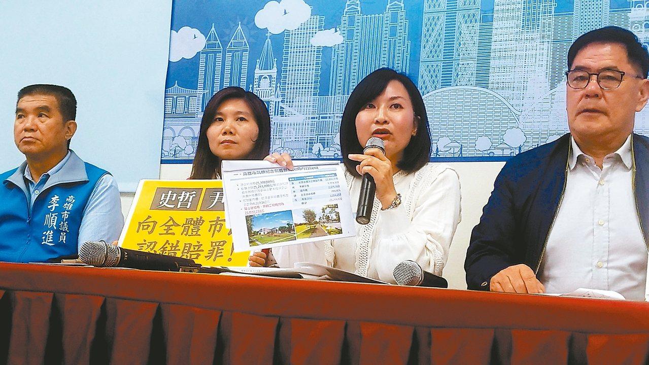 針對高雄氣爆裝置藝術爭議,國民黨高雄市議員劉德林(由右至左)、陳麗娜、李雅靜及無...