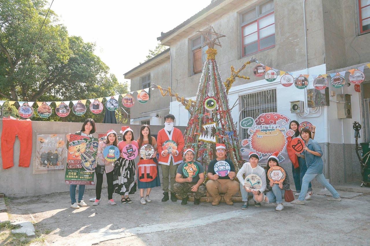 中市光復新村青創基地變身「怪獸聖誕村」。 圖/台中市府提供