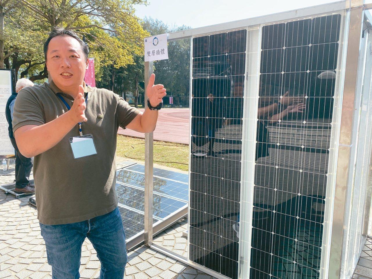 台南大學綠能系團隊研發太陽能板回收體系,並將回收的玻璃再製成太陽能板建材。 記者...