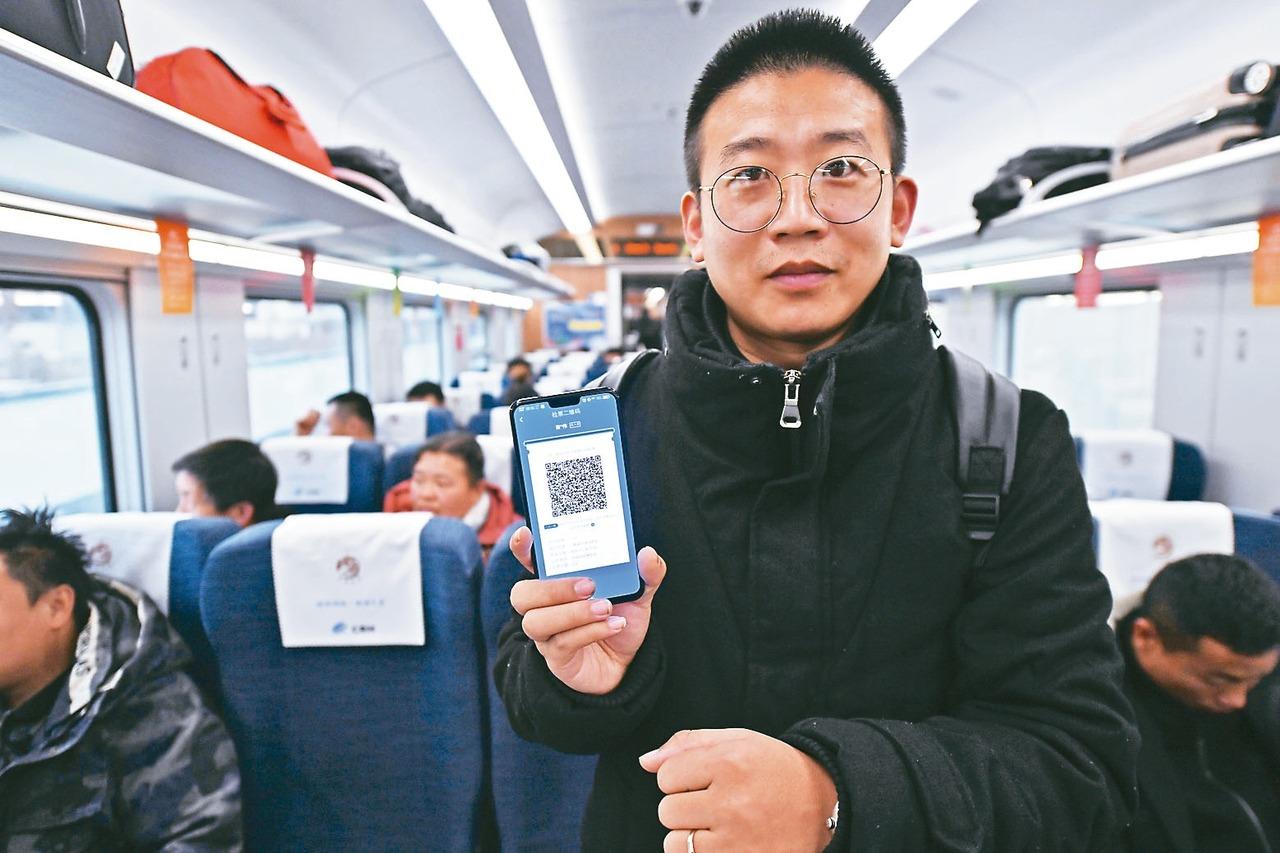 中川城際鐵路 實行電子客票
