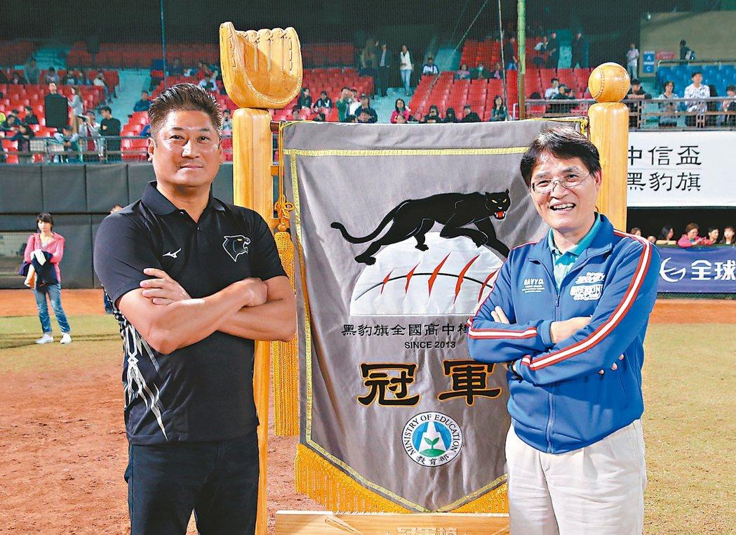黑豹旗棒球賽前天頒獎典禮,中華棒協理事長辜仲諒(左)與體育署長高俊雄(右)開心參