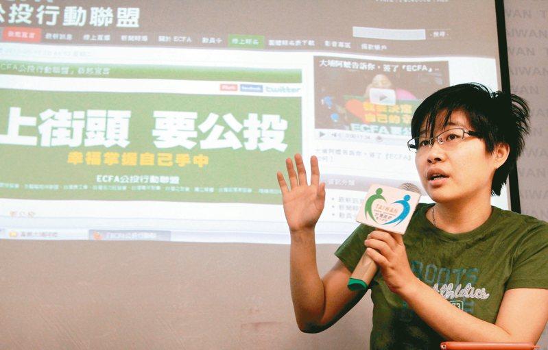 「卡神」楊蕙如在去年燕子颱風期間指示下線蔡福明等人在社群媒體發文帶風向,被依侮辱公務員與公署罪起訴。 圖/聯合報系資料照片