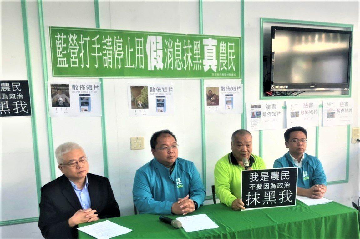 花生農廖金土(右二)昨天在民進黨雲林縣黨部舉行記者會,提到近來網路有許多人指稱他...