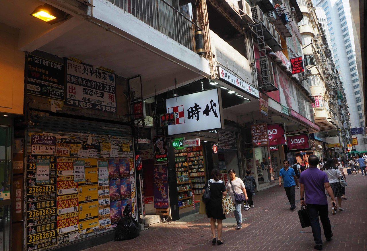 香港政府統計處公佈數據顯示,香港零售銷售數據連跌9個月,同時創出有紀錄以來最大跌...