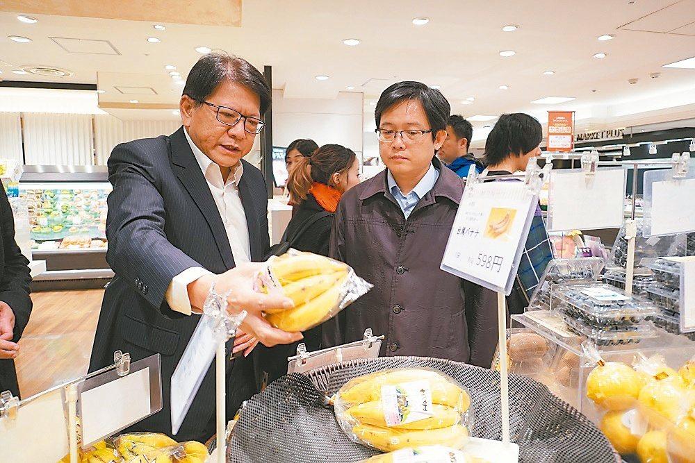 屏東香蕉「進軍」東奧 潘孟安赴日視察