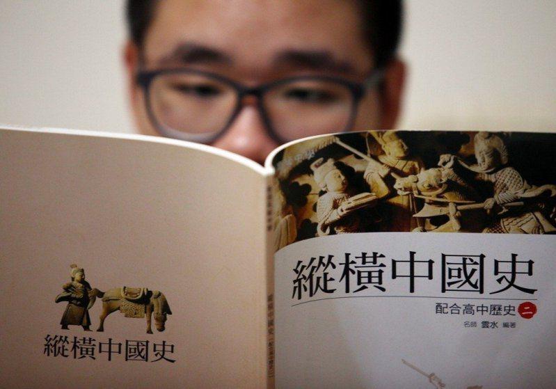 明年2月就要使用的高中歷史第二冊教科書,至今沒有任何版本過關。圖/聯合報系資料照片