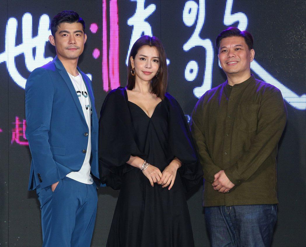 電影「絕世情歌」首映,導演王國燊(右起)、李毓芬與王柏傑。記者林澔一/攝影