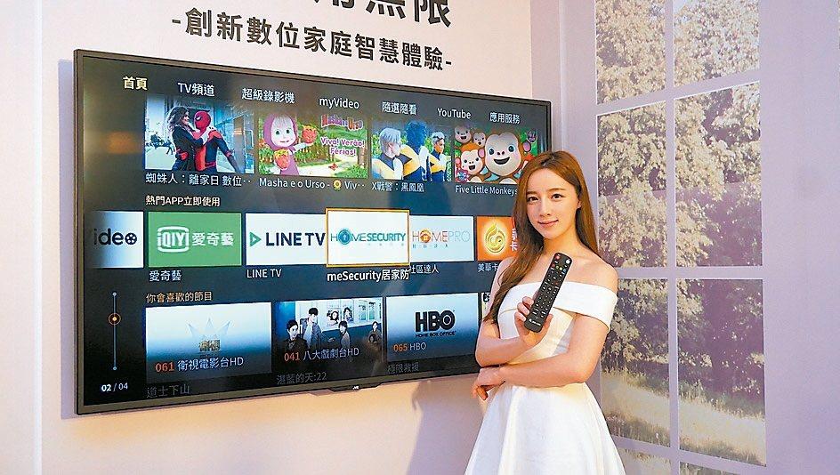 有線電視結盟OTT掀熱潮,中嘉將攜手LiTV一同搶市。此為示意圖。 本報系資料庫