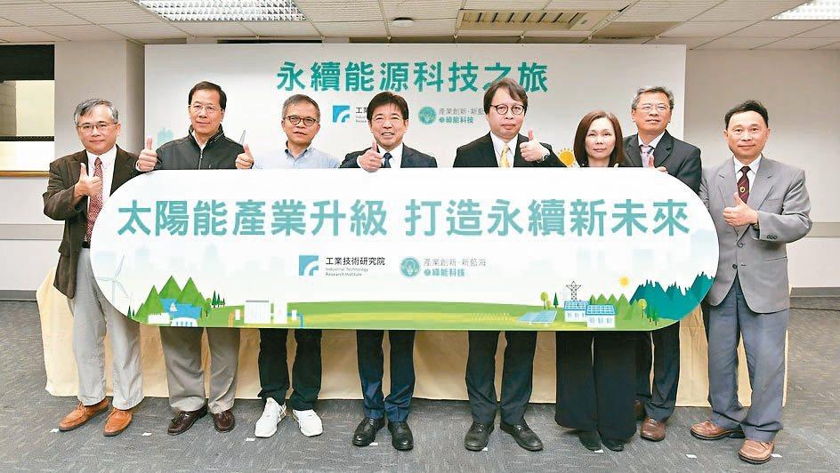 工研院舉行「永續能源科技之旅」,工研院長劉文雄(左四)指出,此次發表五項新技術,...