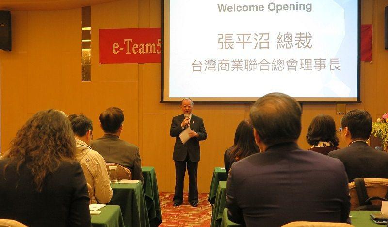 台灣商業聯合總會理事長張平沼。 蔣佳璘/攝影