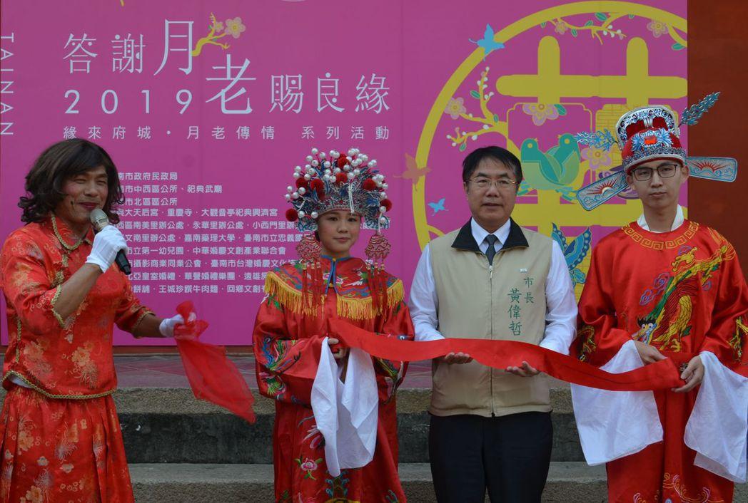 黃偉哲市長扮演「好命公」為新人牽起幸福紅線。  陳慧明 攝影