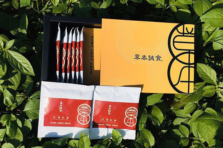 草本誠食產品「丹頂紅參茶」。 桃園市政府青年事務局/提供