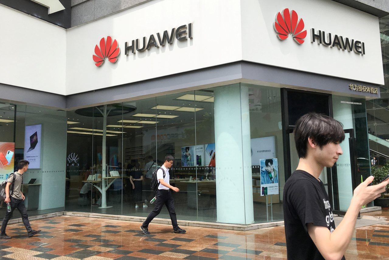 華為員工李洪元離職後被公司控告敲詐勒索,後來因證據不足獲釋引發轟動。 路透社