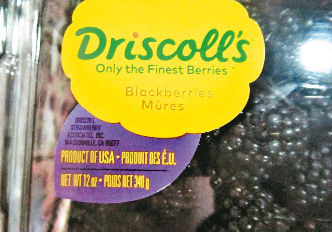 Costco(好市多)從美國進口的DRISCOLLS黑莓,檢出殘留殺蟲劑不符我國...