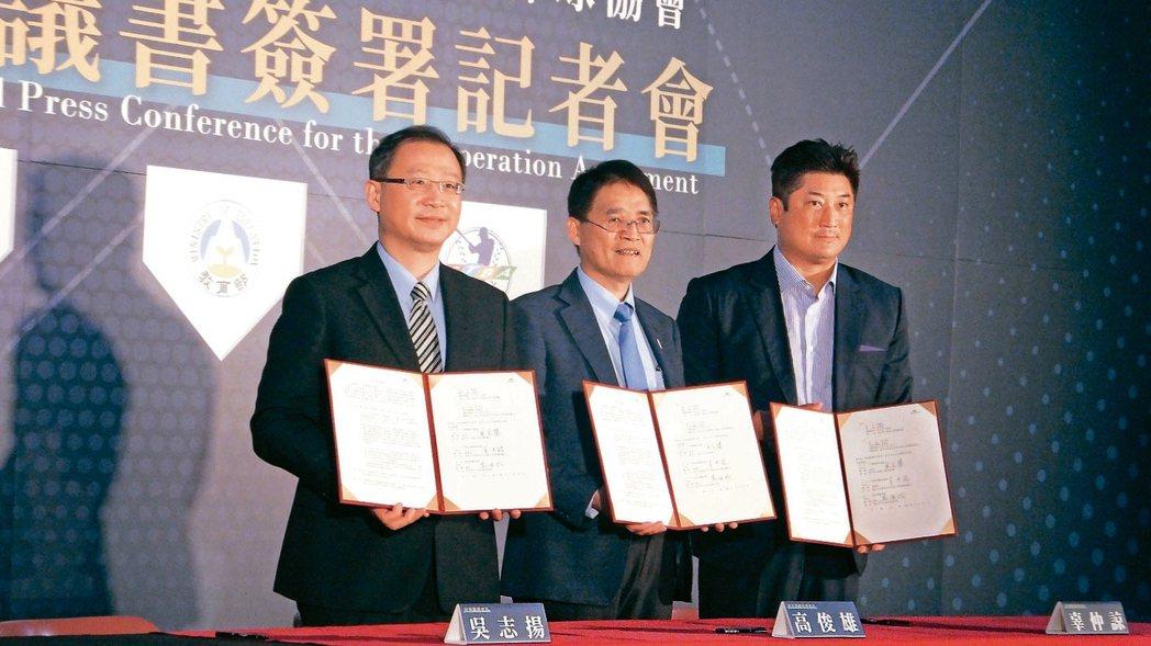 體育署長高俊雄(中)、中職會長吳志揚(左)與中華棒協理事長辜仲諒(右)在今年元月