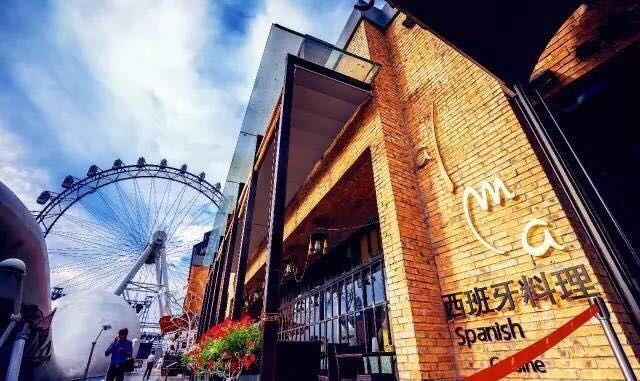雅茗-KY旗下主打西班牙菜式的餐廳品牌「Alma」,20日獲選為2018年米其林...