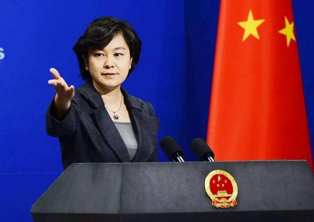 大陸外交部發言人華春瑩。圖/取自大陸外交部官網