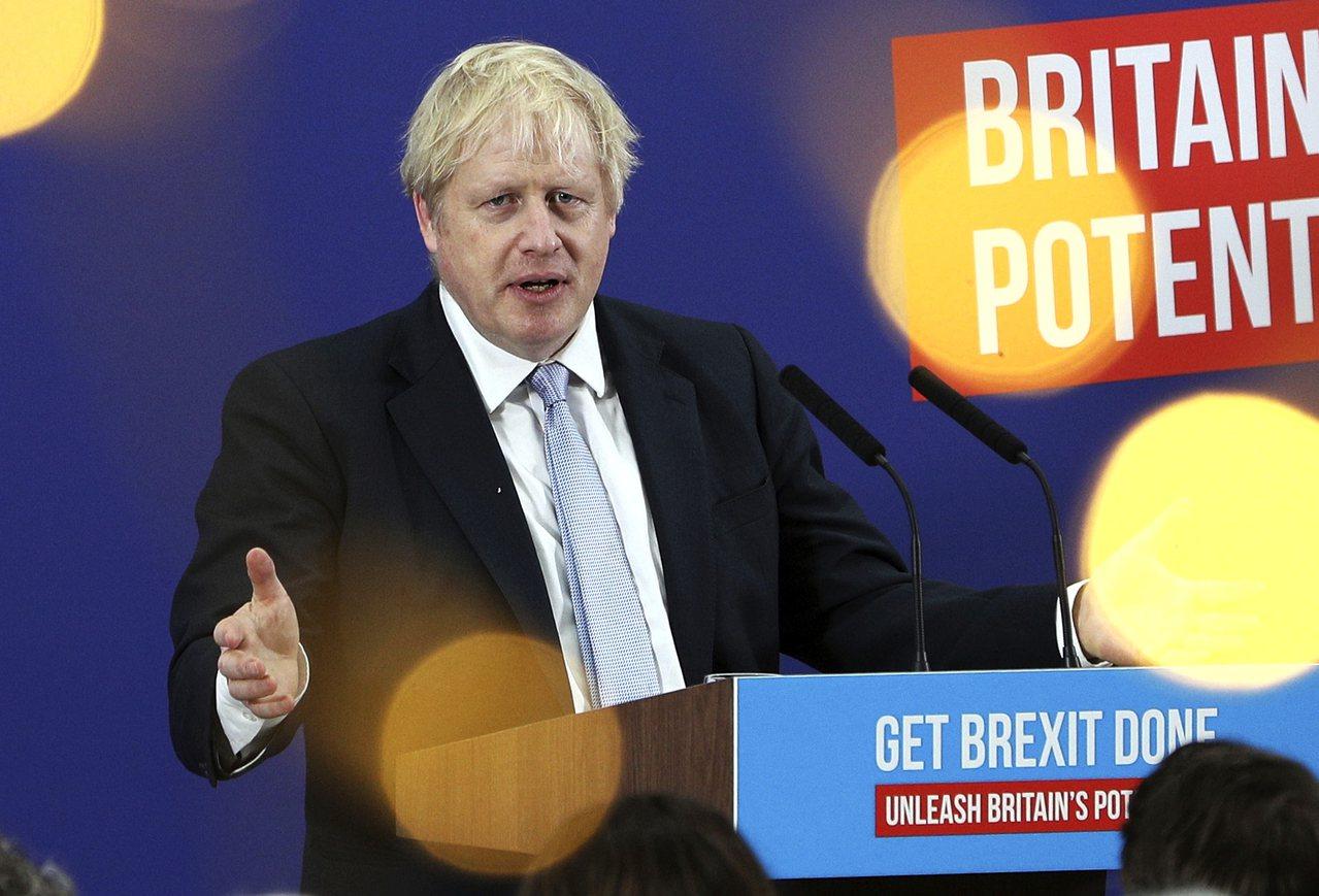英國首相強生。美聯社