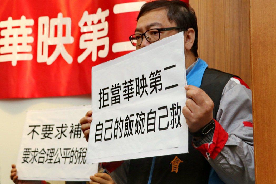 國瑞、福特、三陽工業、裕隆、本田及中華汽車共六家車廠公會都表達,汽車業勞工不要爭...