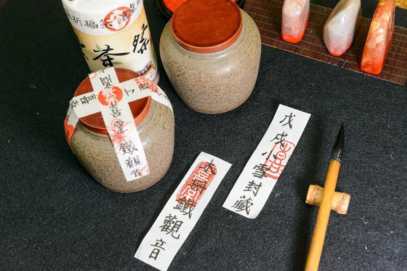 貓空封茶祭與茶葉一起放入茶罐中,貼上封條,讓時間與空間陳放轉韻。