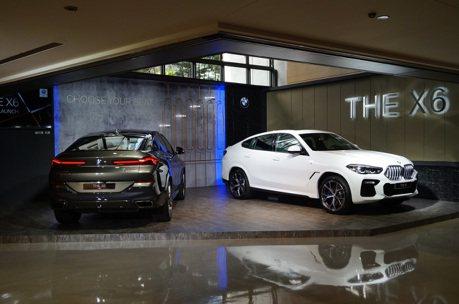 新一代豪華性能跑旅登台!BMW X6 xDrive40i、M50i狂野上市