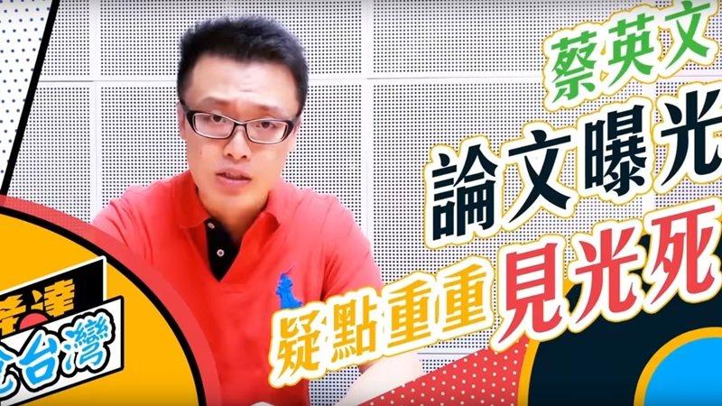 頻道主持人「希達」,看上去與一般台灣素人網紅直播主無異。然而其身分是中國官媒央廣的記者。 圖/截自「玉山腳下」