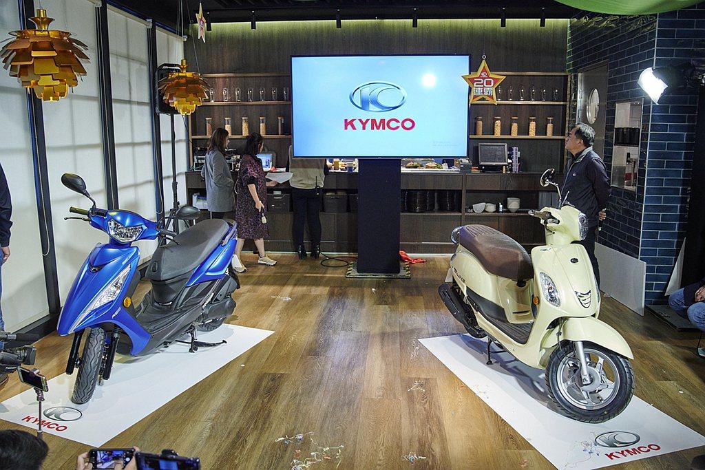 台灣二輪機車銷售龍頭光陽機車,今年篤定再奪下年度銷售冠軍。 圖/KYMCO提供