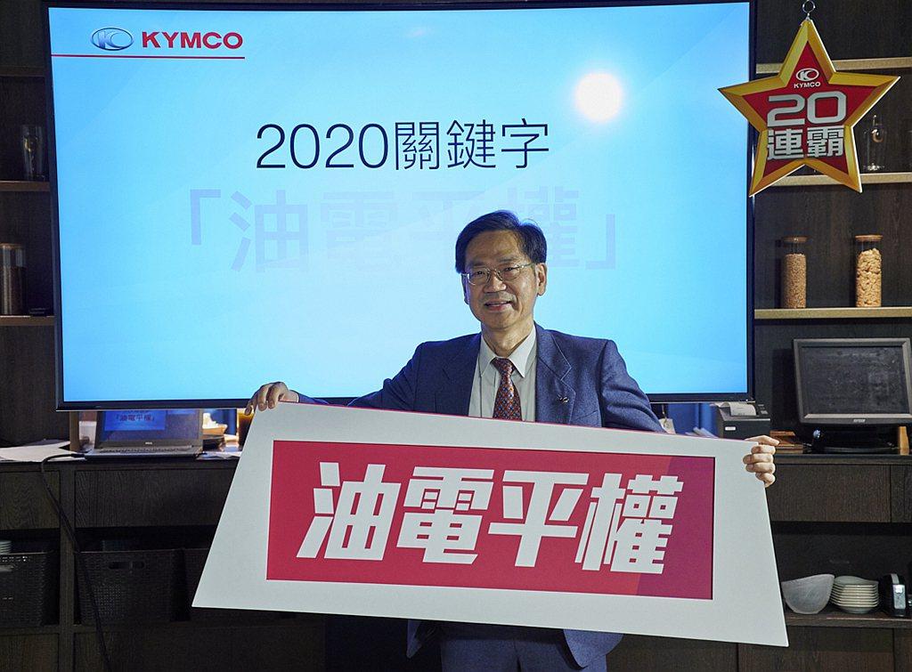 面對眾多的補助不均,柯俊斌呼籲政府:「一直以油電並存作為永續共好的光陽,面對今年...
