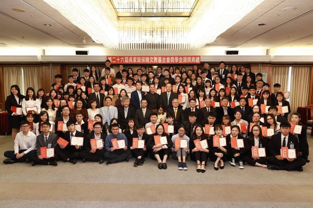 吳家錄保險文化教育基金會舉行第26屆頒獎典禮,頒發獎學金給108位優秀學子,並贊...