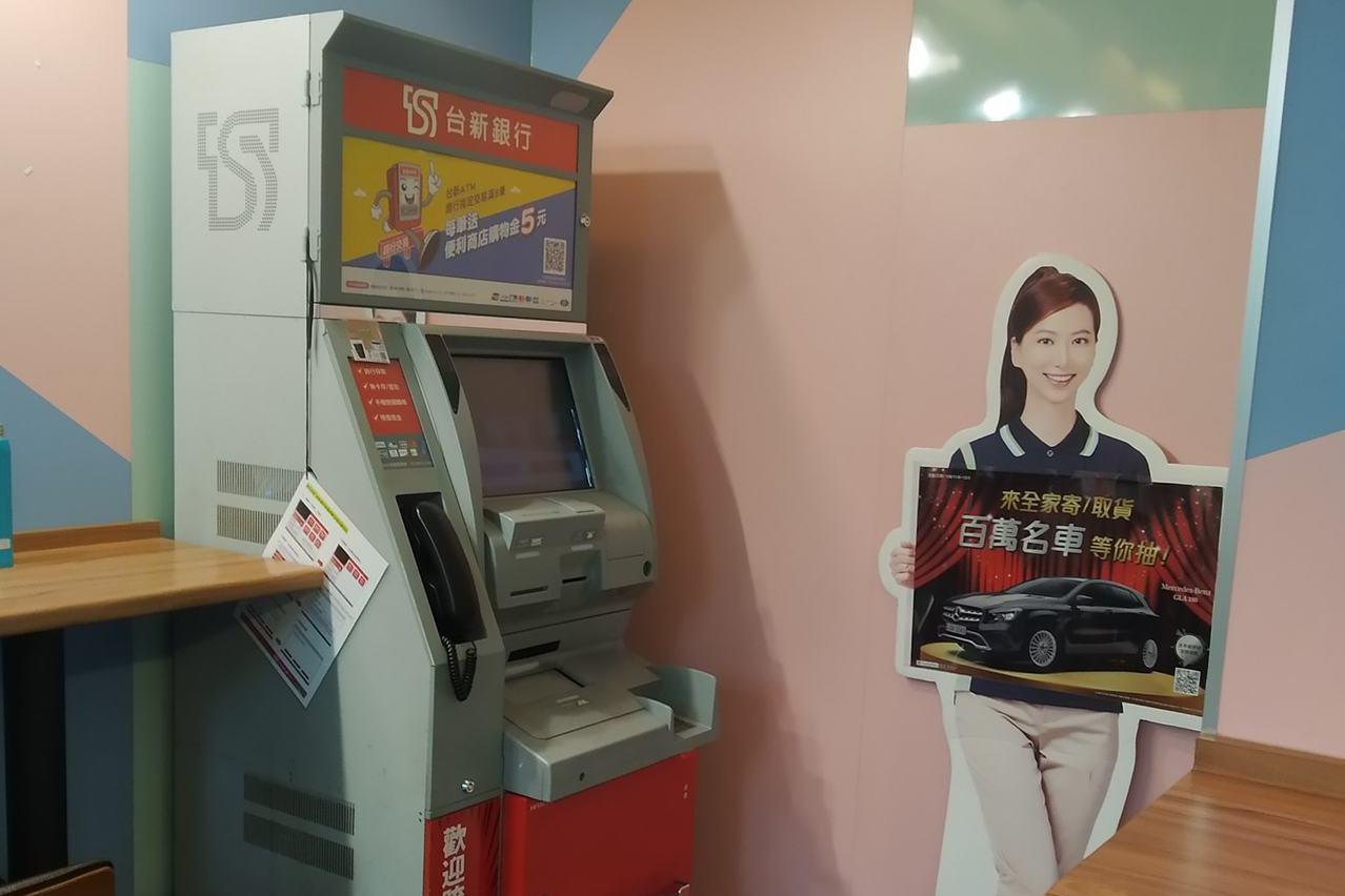 超商ATM不只便民 還有這超佛心「隱藏版功能」