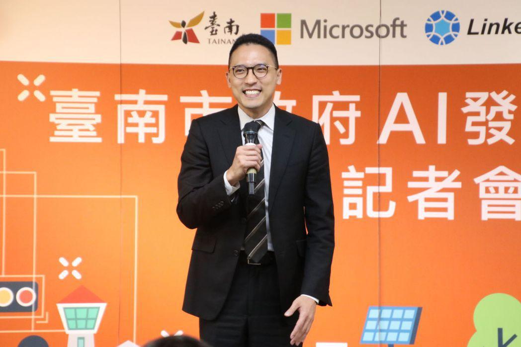 台灣微軟孫基康總經理致詞。 臺南市研考會智慧發展中心/提供