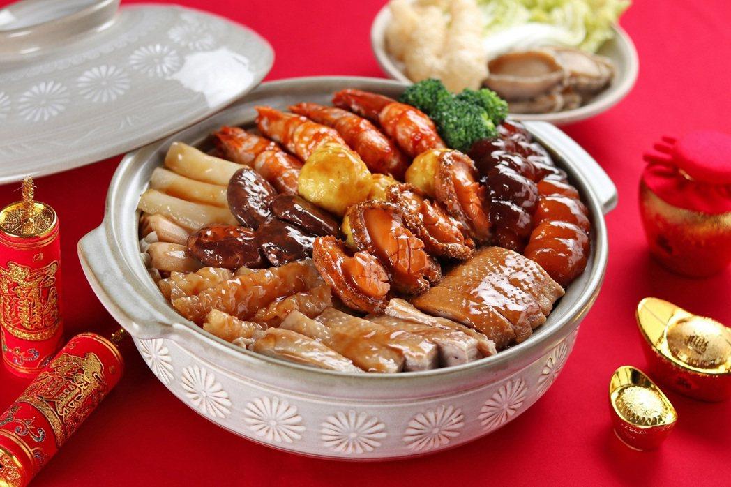 素有皇帝菜之稱的「港式盆菜」,外帶每盅3,500元(附贈黑砂鍋)。 業者/提供