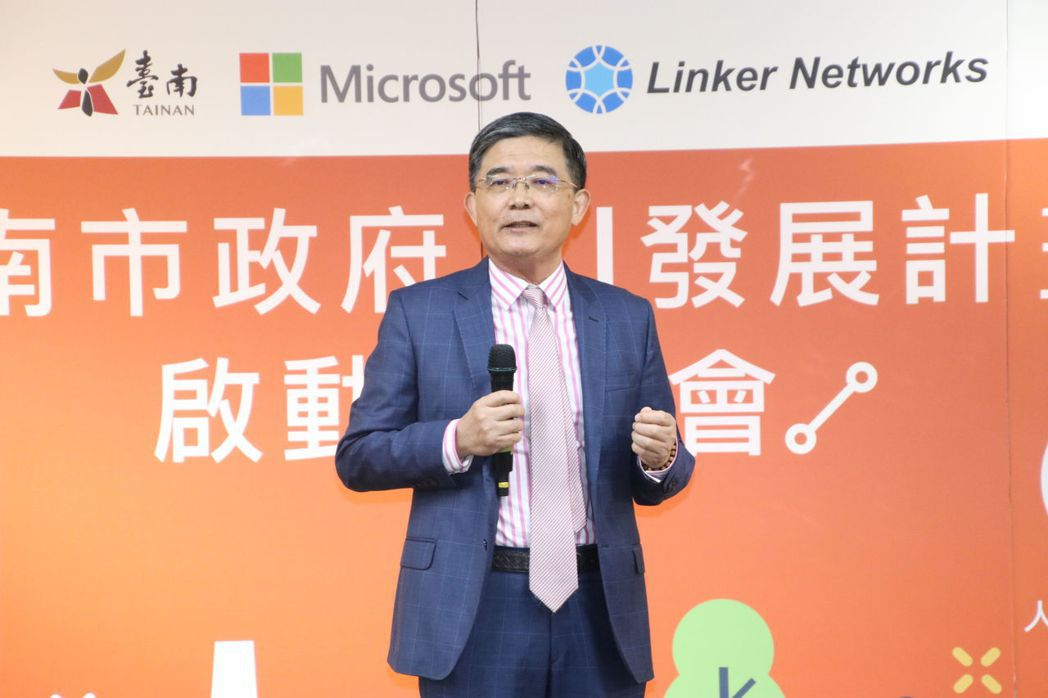 Linker Networks謝源寶(Paul Shieh)創辦人致詞。 臺南市...
