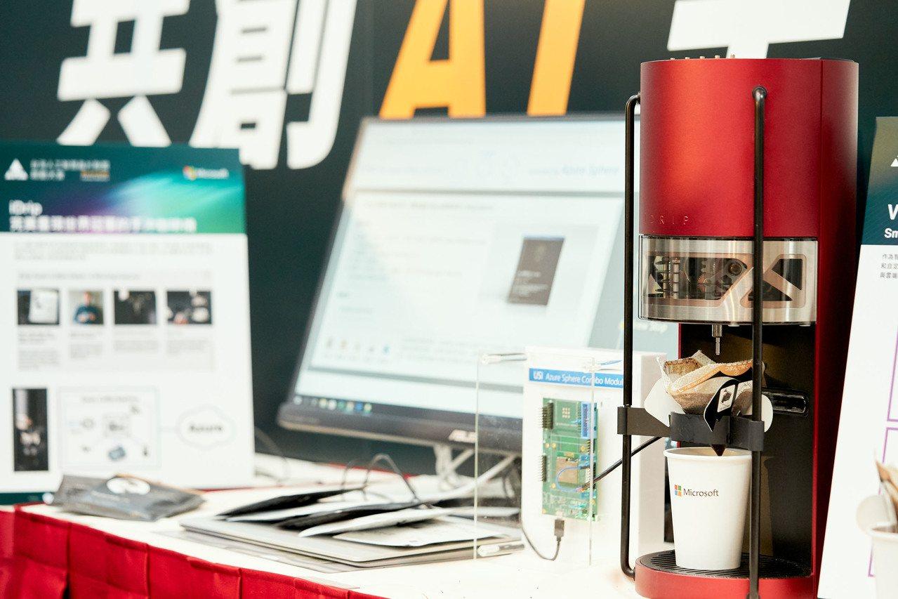 聯發科與微軟共同研發的全球第一台人工智慧手沖咖啡機,能精準還原世界咖啡冠軍的配方...