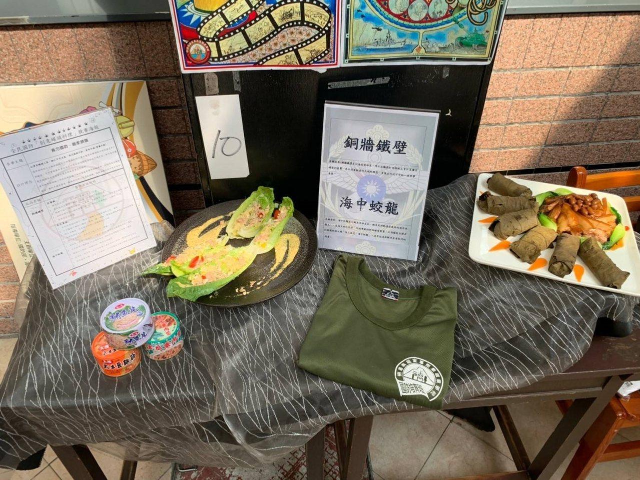 獲得第一名的學生隊伍,以「食力國防、飽家餵國」為主題,推出「銅牆鐵壁」、「海中蛟...